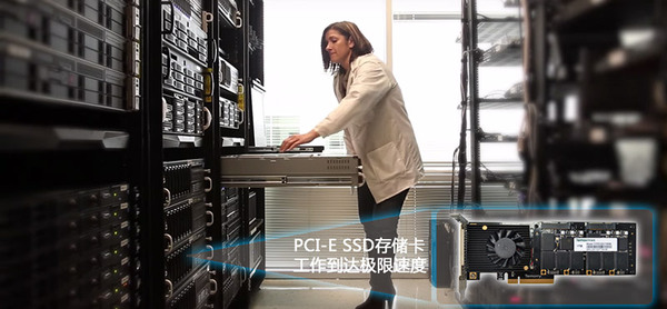 1TB-服务器应用800.jpg